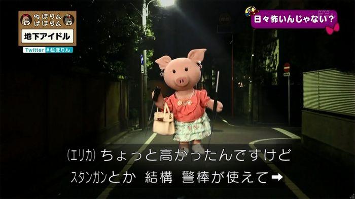 ねほりん 地下アイドル後編のキャプ205