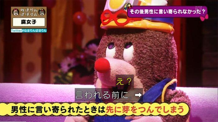 ねほりん腐女子回のキャプ504