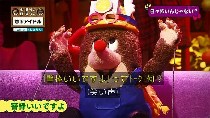 ねほりん 地下アイドル後編のキャプ209