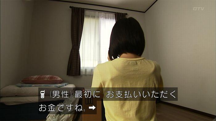 ウツボカズラの夢2話のキャプ334