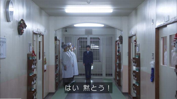 監獄のお姫さま 5話のキャプ376