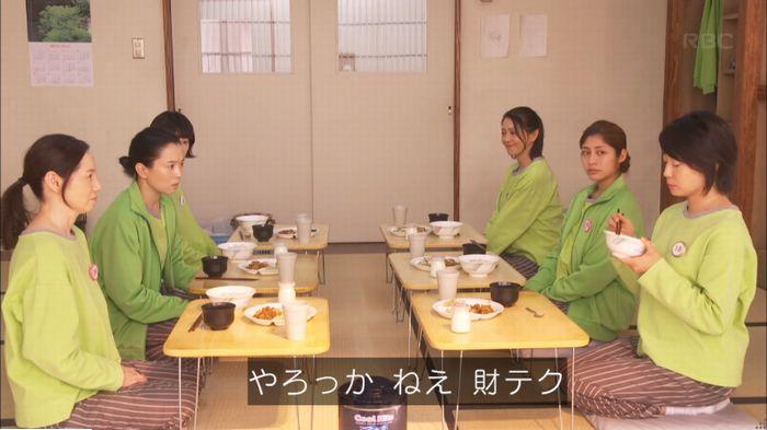 監獄のお姫さま 6話のキャプ612