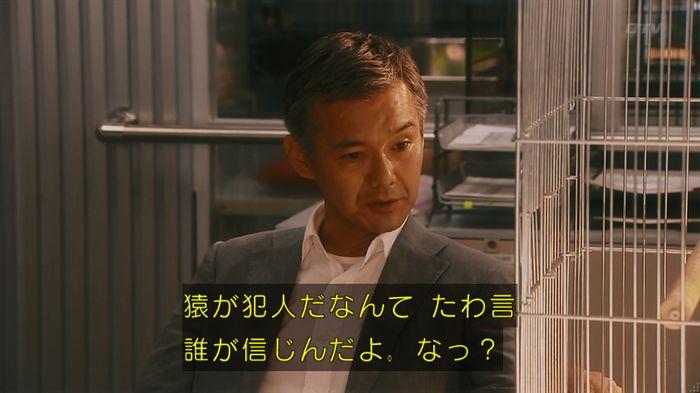 いきもの係 5話のキャプ656