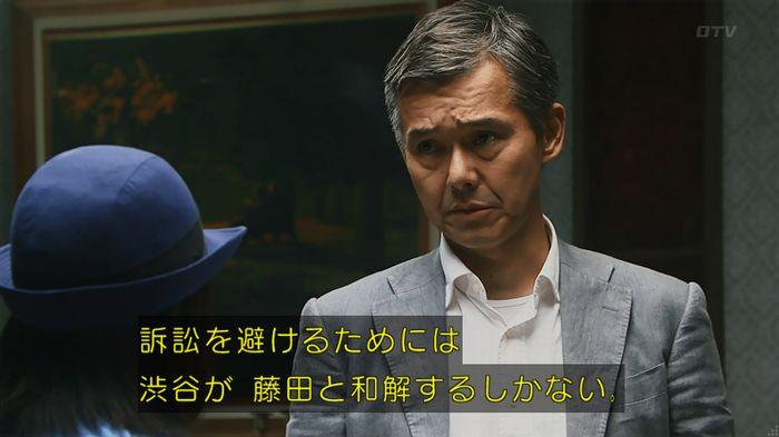 警視庁いきもの係 8話のキャプ777