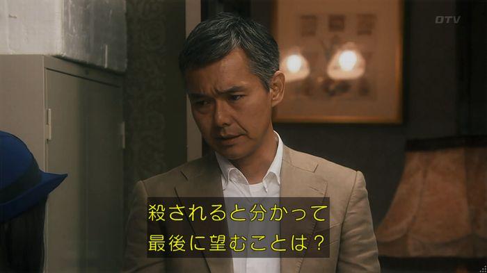 いきもの係 2話のキャプ661