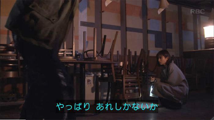 アンナチュラル9話のキャプ509