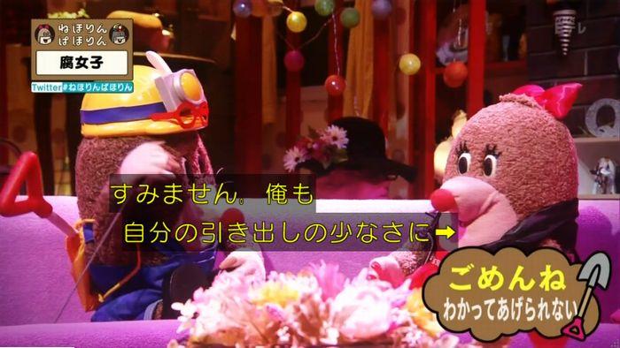 ねほりん腐女子回のキャプ37