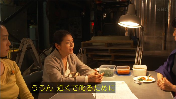 監獄のお姫さま 9話のキャプ332