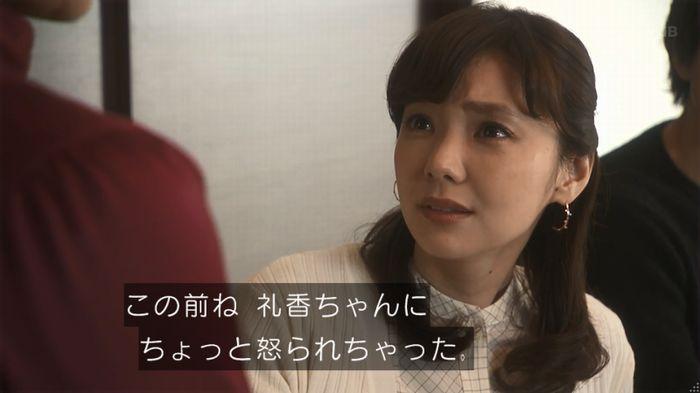 奪い愛 4話のキャプ66