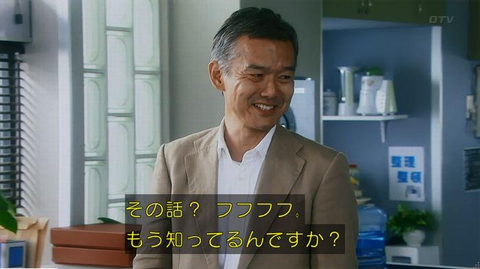 警視庁いきもの係 最終話のキャプ848