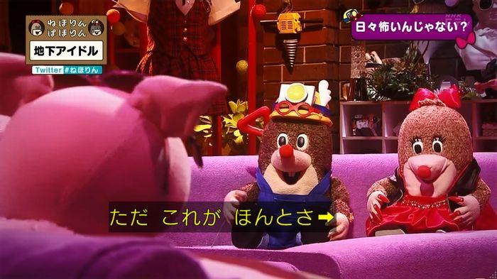 ねほりん 地下アイドル後編のキャプ210