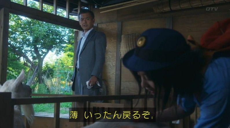 いきもの係 4話のキャプ468