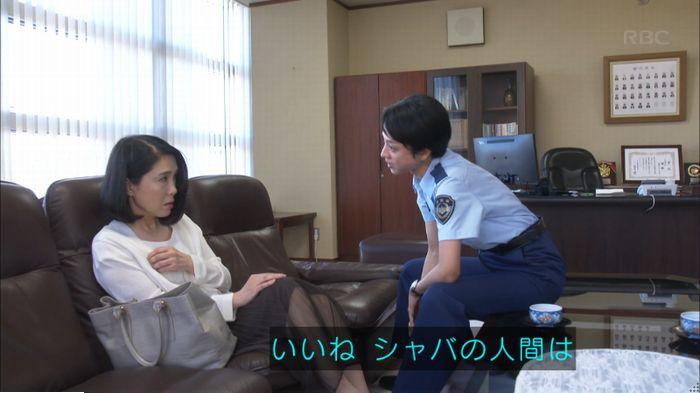 監獄のお姫さま 9話のキャプ117