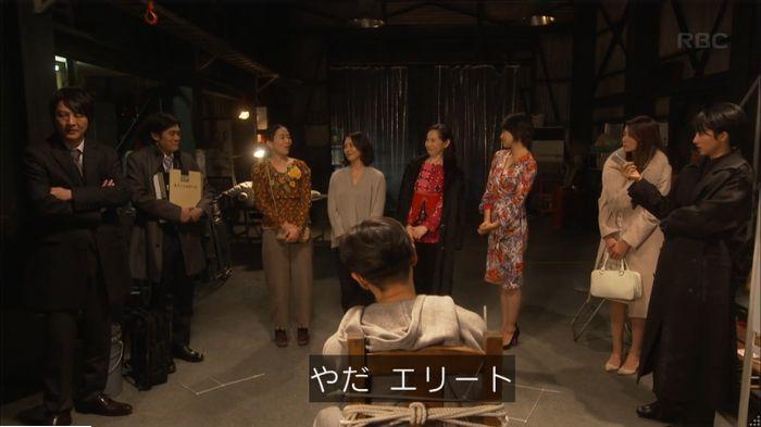 監獄のお姫さま 8話のキャプ489