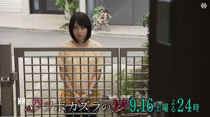 ウツボカズラの夢5話のキャプ694