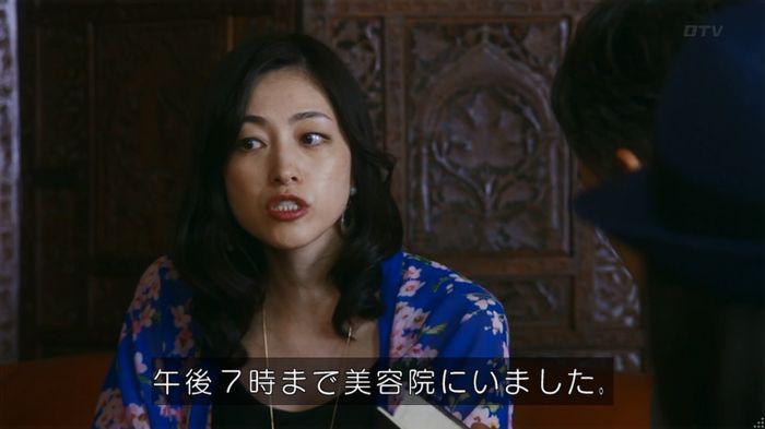警視庁いきもの係 8話のキャプ466