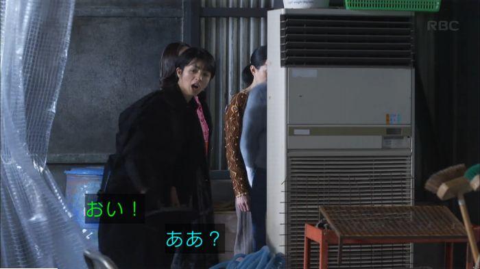 監獄のお姫さま 最終話のキャプ103