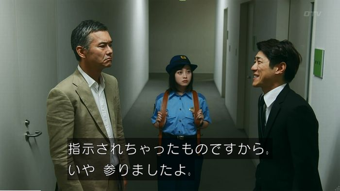 警視庁いきもの係 最終話のキャプ93
