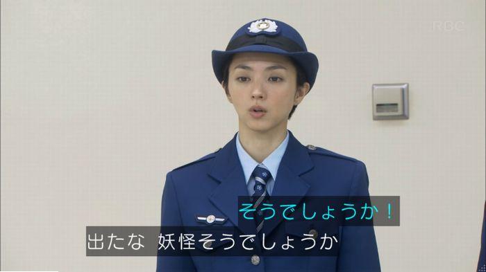 監獄のお姫さま 8話のキャプ536