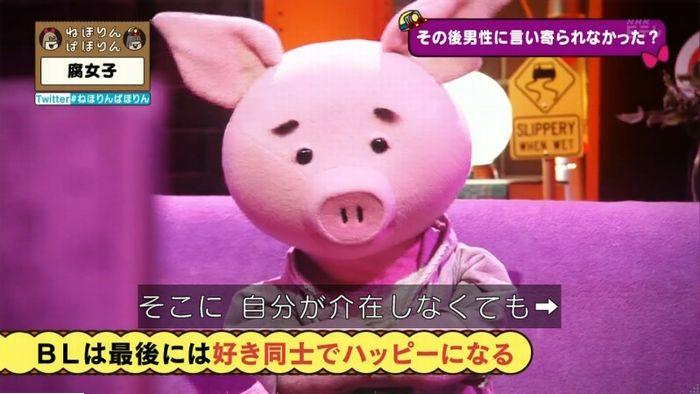 ねほりん腐女子回のキャプ517