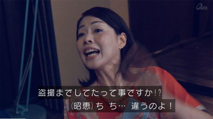 家政婦のミタゾノ 5話のキャプ735