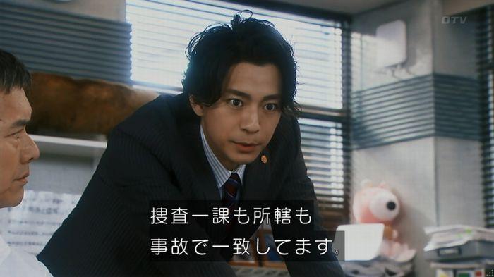 いきもの係 2話のキャプ79