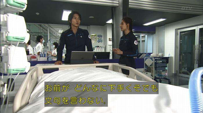 コード・ブルー2話のキャプ358