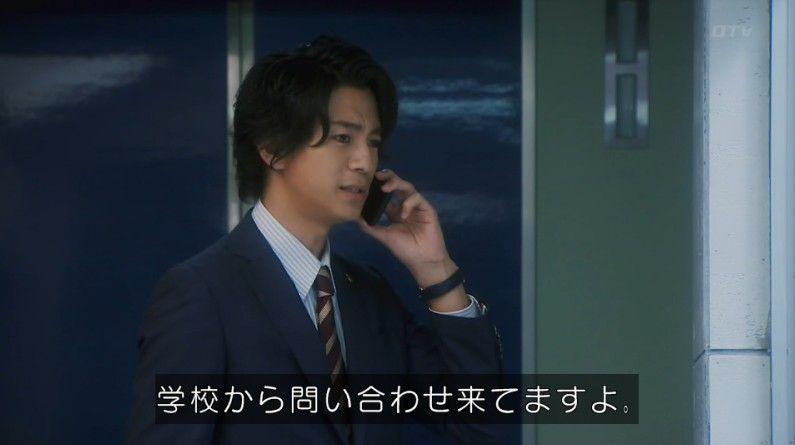 いきもの係 4話のキャプ462