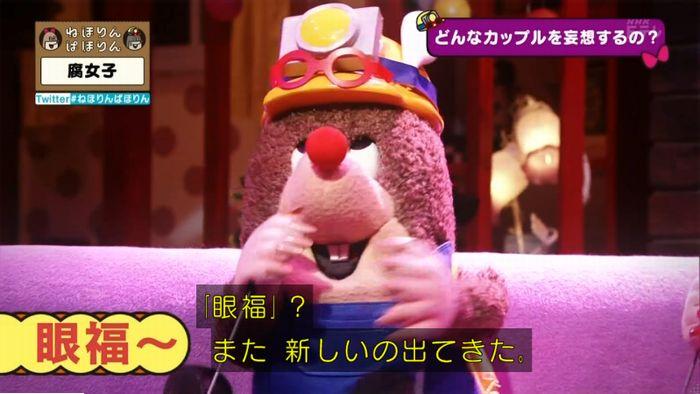 ねほりん腐女子回のキャプ176