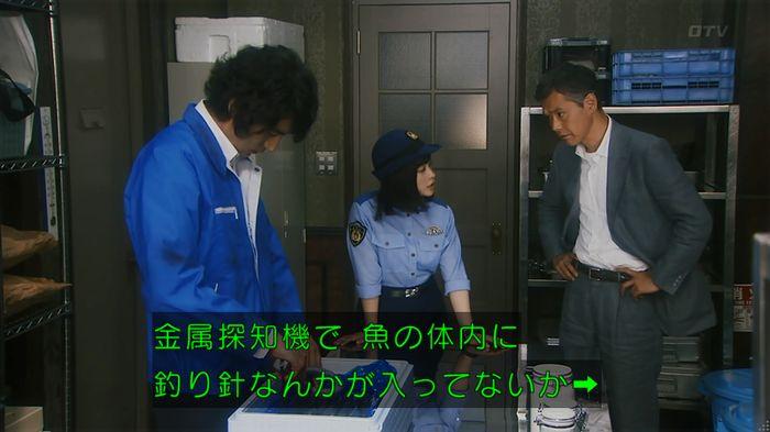 いきもの係 2話のキャプ279