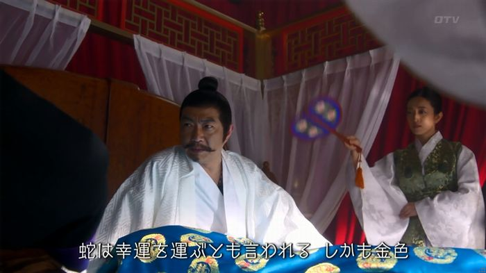 世にも奇妙な物語 夢男のキャプ10