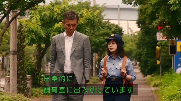 いきもの係 2話のキャプ369