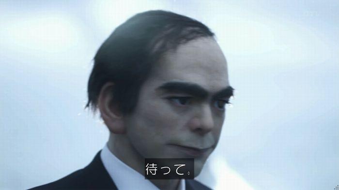 世にも奇妙な物語 夢男のキャプ433