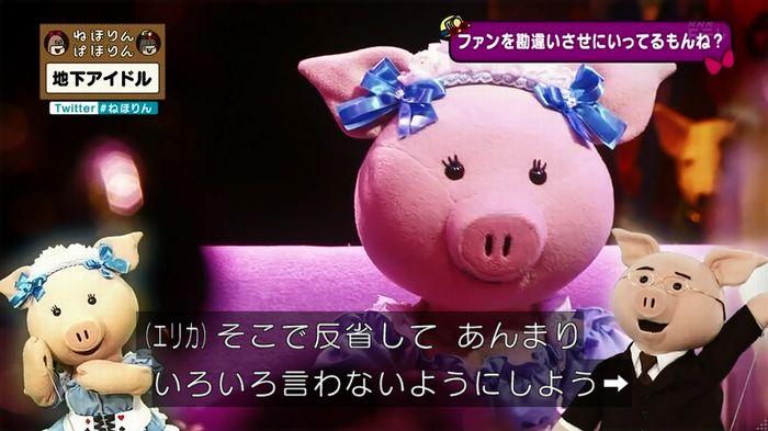 ねほりん 地下アイドル後編のキャプ228