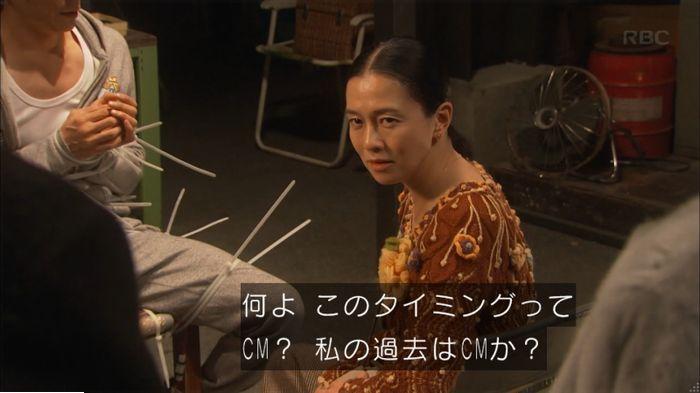 監獄のお姫さま 7話のキャプ337