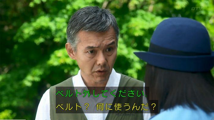 警視庁いきもの係 最終話のキャプ203