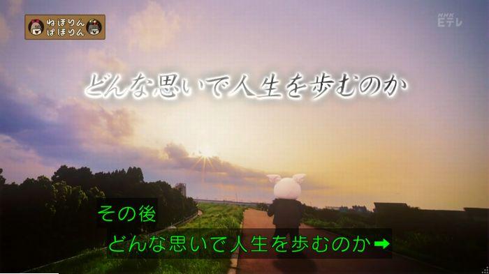 ねほりん元子役のキャプ10