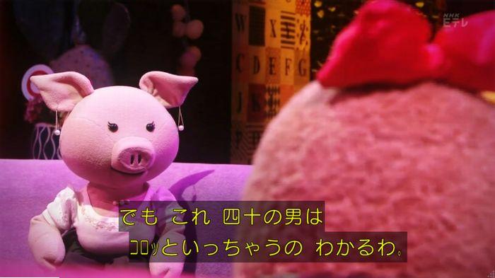 ねほりんぱほりんのキャプ475