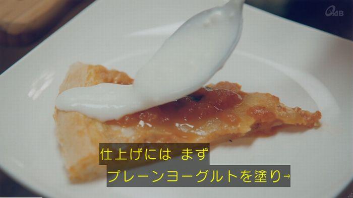 家政婦のミタゾノ 5話のキャプ317