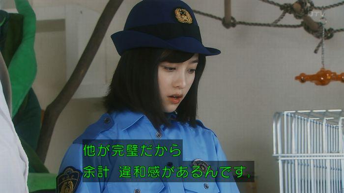 いきもの係 5話のキャプ240