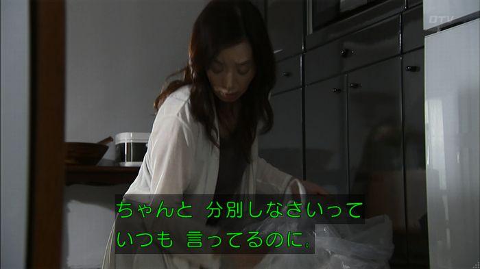 ウツボカズラの夢3話のキャプ74