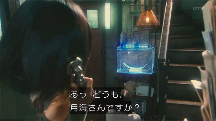 海月姫のキャプ412