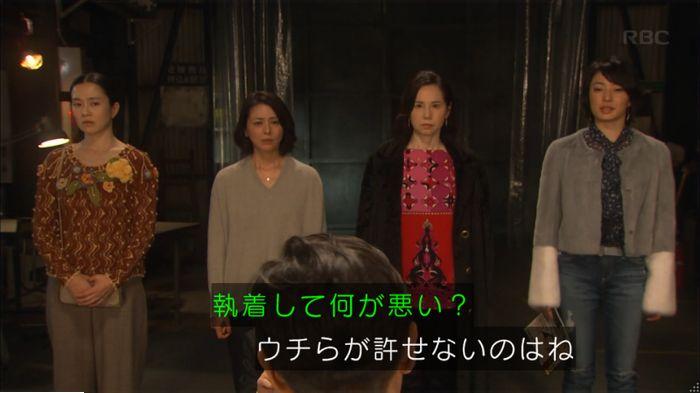 監獄のお姫さま 6話のキャプ262