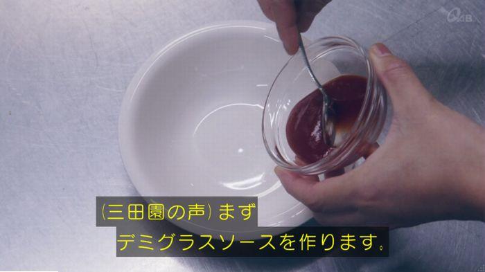 家政夫のミタゾノ7話のキャプ334