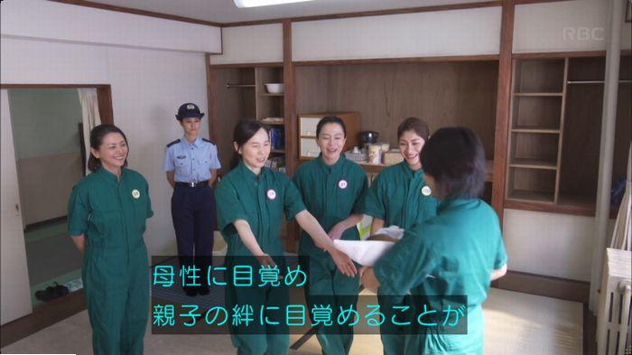 監獄のお姫さま 5話のキャプ272