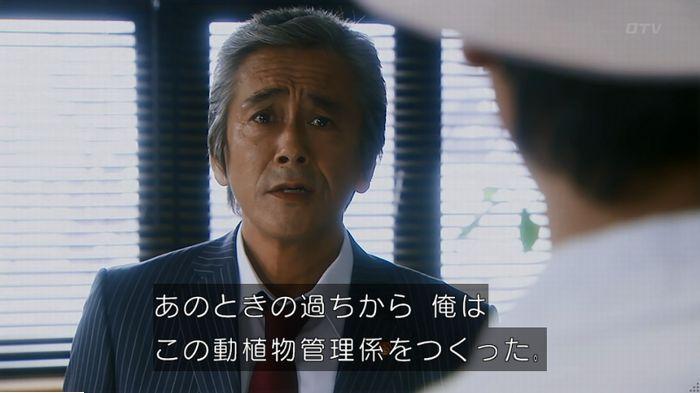 警視庁いきもの係 最終話のキャプ672