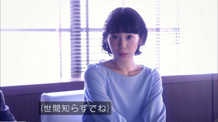 監獄のお姫さま 最終話のキャプ367