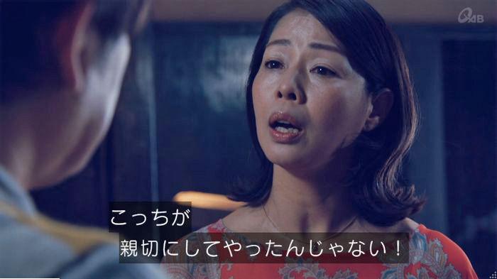 家政婦のミタゾノ 5話のキャプ745