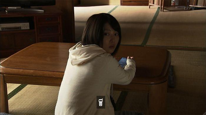 ウツボカズラの夢4話のキャプ566