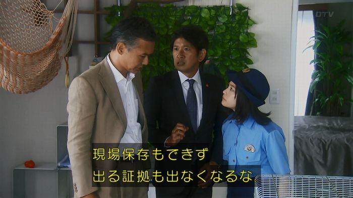 いきもの係 5話のキャプ291